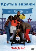 Cool Runnings - wallpapers.