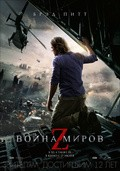 World War Z pictures.