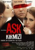 Ask Kirmizi - wallpapers.