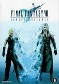 Final Fantasy VII Advent Children - wallpapers.