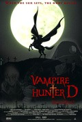 Vampire Hunter D: Bloodlust pictures.