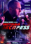 Con Express pictures.