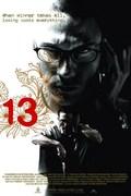 13 game sayawng - wallpapers.