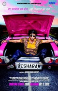 Besharam pictures.