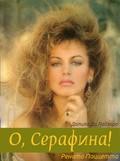 Oh, Serafina! - wallpapers.