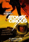 Atomik Circus - Le retour de James Bataille - wallpapers.
