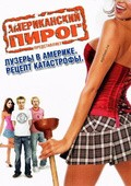 American Pie Presents: American Poop Movie - wallpapers.