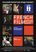 French Film pictures.