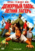 Daddy Day Camp - wallpapers.