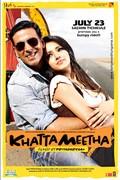 Khatta Meetha - wallpapers.