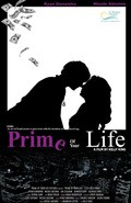 Prime of Your Life - wallpapers.
