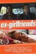 Ex-Girlfriends - wallpapers.
