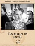 Poezd idet na Vostok - wallpapers.