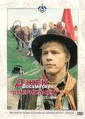 """Djek Vosmerkin - """"amerikanets"""" pictures."""