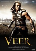 Veer - wallpapers.