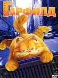 Garfield pictures.