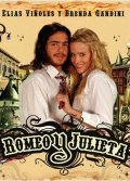 Romeo y Julieta - wallpapers.