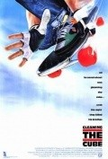 Gleaming the Cube pictures.