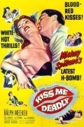 Kiss Me Deadly - wallpapers.