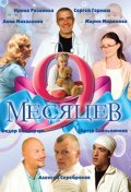9 mesyatsev (serial) - wallpapers.
