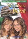When In Rome - wallpapers.