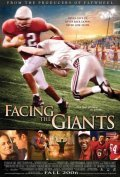 Facing the Giants - wallpapers.