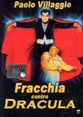Fracchia contro Dracula - wallpapers.