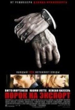 Eastern Promises pictures.