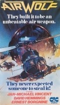 Airwolf - wallpapers.