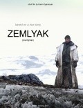 Zemlyak (Countryman) pictures.