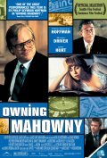 Owning Mahowny - wallpapers.