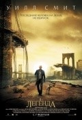 I Am Legend pictures.