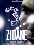 Zidane, un portrait du 21e siecle - wallpapers.
