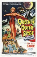 Queen of Outer Space - wallpapers.