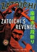 Zatoichi nidan-kiri pictures.