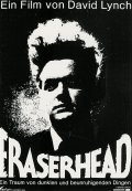 Eraserhead - wallpapers.